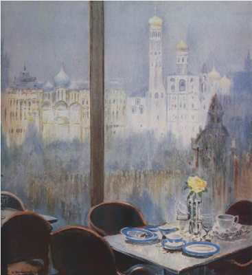 Yuri Ivanovich Pimenov. Cafe and rain