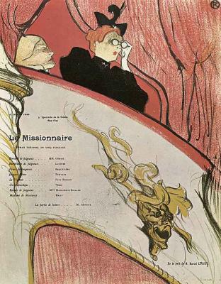 Анри де Тулуз-Лотрек. Плакат ложа с позолоченой маской