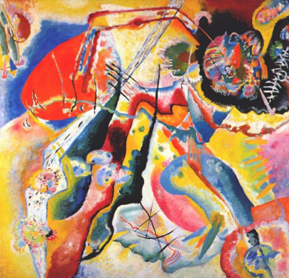Wassily Kandinsky. Painting with red spot
