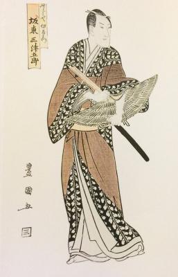 The actor Bando, Mitsugoro III in the role of Zaemon