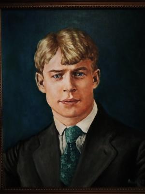 Argishti. Portrait of Yesenin