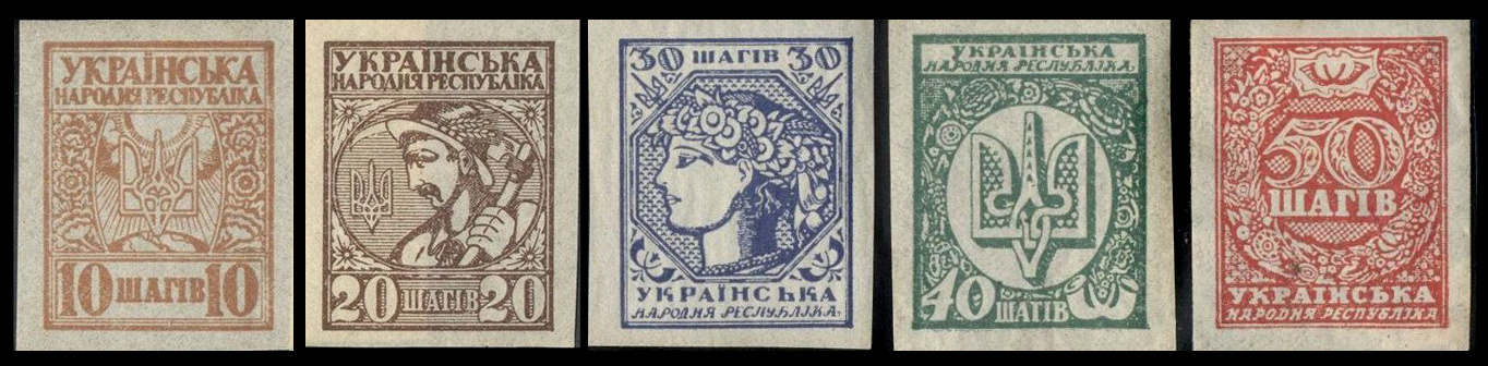 Георгий Иванович Нарбут. Design of the first standard brands of Ukraine