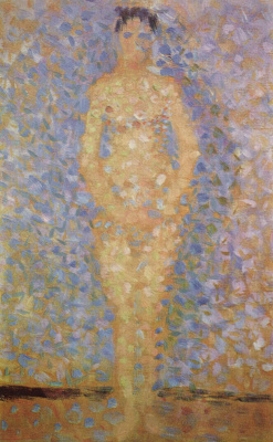 Georges Seurat. Standing face to the viewer