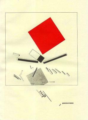 El Lissitzky. Blow them up