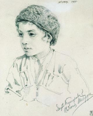 Nikolay Aleksandrovich Yaroshenko. Yakub