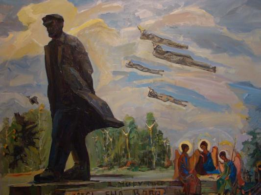 Alexander Aleksandrovich Kurushin ovich. Celestial