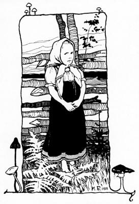 """Иван Яковлевич Билибин. Рисунок из книги """"Царевна-Лягушка"""""""