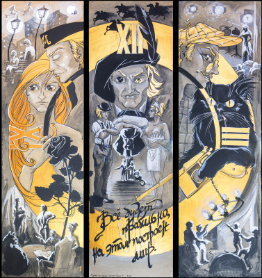 """Triptych """"Black magician"""" General view"""