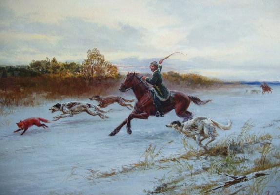 Денис Владимирович Никонов. Охота на лису