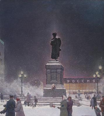 George Grigorievich Nyssa. Pushkin's square
