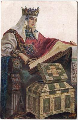 Сергей Сергеевич Соломко. Апраксия Королевична