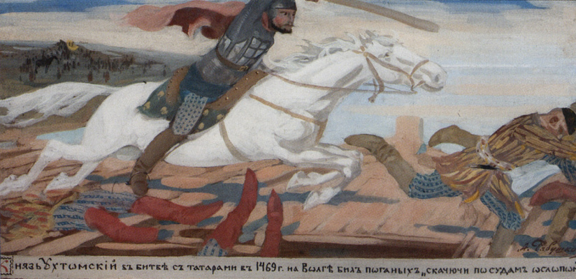 Andrei Petrovich Ryabushkin. Prince Ukhtomsky in the battle with the Tatars on the Volga in 1469. 1904
