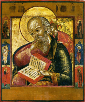 Icon Painting. John the Theologian in silence, with the saints in the fields (Nevyansk)