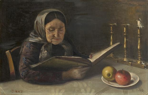 Yudel Pen. Old woman reading