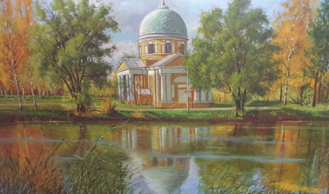 Ivan Ivanovich Korolenko. Landscape with a church