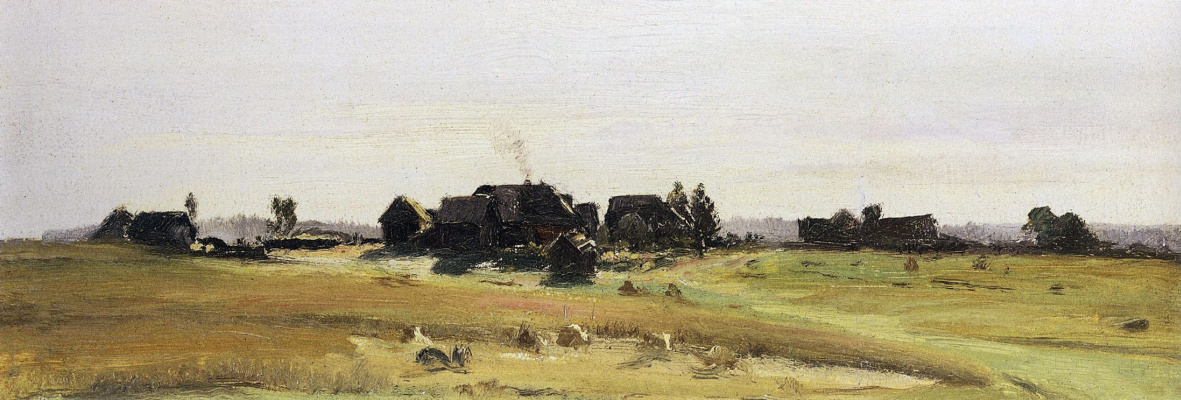 "Isaac Levitan. Village. Study for the painting ""Sheaves and a village beyond the river"""