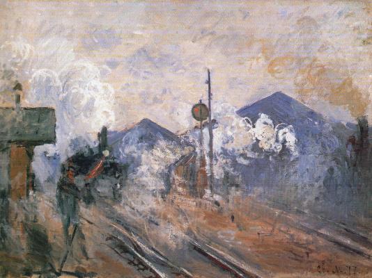 Клод Моне. Вид на выход из вокзала Сен-Лазар