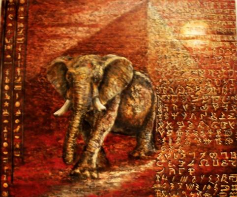 Валерий Владимирович Пахомов. Египетский слон