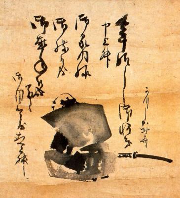 Katsushika Hokusai. The man from the back