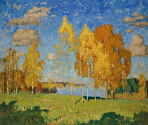 Konstantin Ivanovich Gorbatov. The last rays of summer