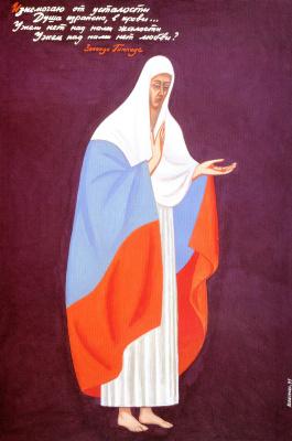 Лилия Яковлевна Левшунова. Изнемогая от усталости