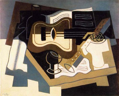 Хуан Грис. Гитара и кларнет