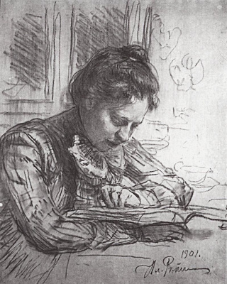 Ilya Efimovich Repin. Reading (Portrait of Natalia B. Nordman)