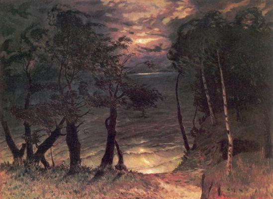 Николай Григорьевич Бурачек. The Dnieper roars and groans wide