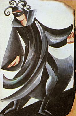 "Александра Александровна Экстер. Эскиз костюма к пьесе У.Шекспира ""Ромера и Джульетта"""