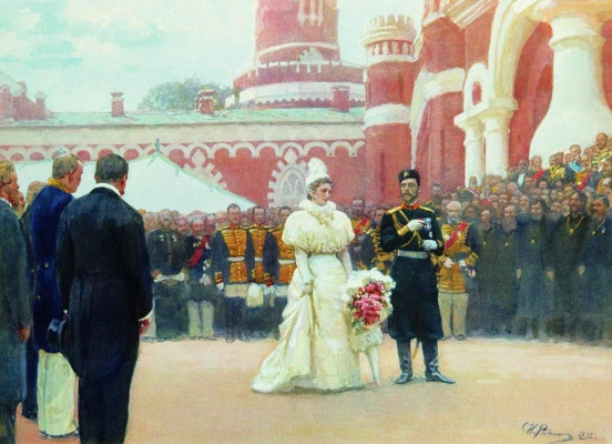 Ilya Efimovich Repin. Speech of His Imperial Majesty may 18, 1896.