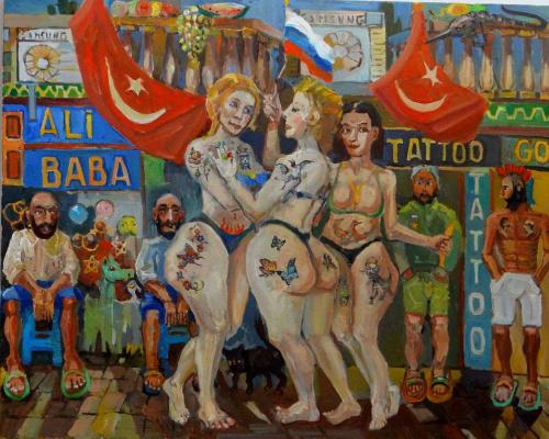 Alexander Kurushin. Ours in Turkey