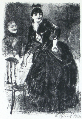 "Konstantin Ivanovich Rudakov. Illustration for ""the Chunk"""