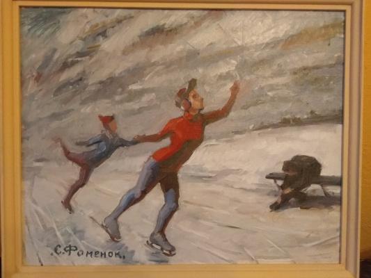 "Stanislav Fedorovich Fomenok. ""On the rink"""