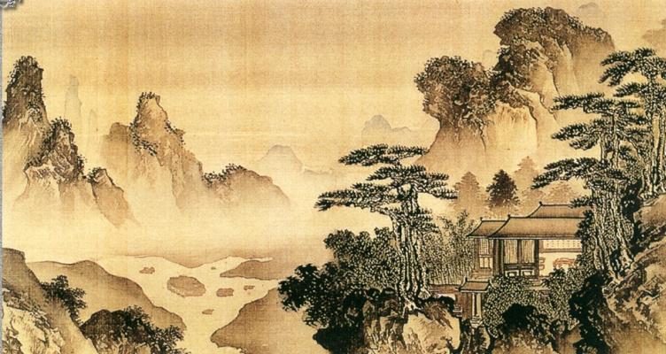 Ся Чжи. Пейзаж 024