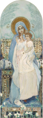 Mikhail Vasilyevich Nesterov. The virgin and child. The sketch for the painting of the iconostasis of the Vladimir Cathedral in Kiev