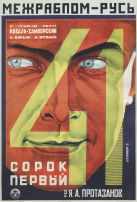 "Vladimir Avgustovich Stenberg. ""Forty-first"". Dir. J. Protazanov"