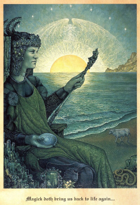 Линда Гарленд. Иллюстрация 14