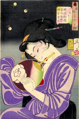 "Tsukioka Yoshitoshi. Geisha of the Meiji period. Series ""32 the feminine face of everyday life"""