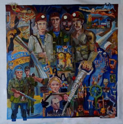 Alexander Kurushin. Donbass miners