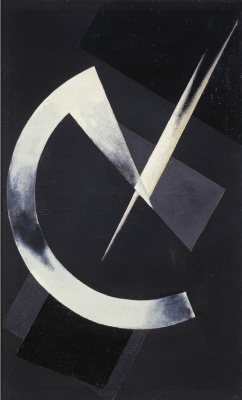 """Alexander Mikhailovich Rodchenko. Non-objective composition No. 88 (66). """"Density and weight"""""""