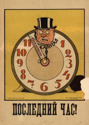 Victor Nikolaevich Denis. The last hour