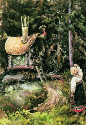 "Elena Dmitrievna Polenova. Illustration for the fairy tale ""Hut on Chicken Legs"""
