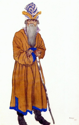"Lev (Leon) Bakst. Costume design for the opera ""Sadko"""