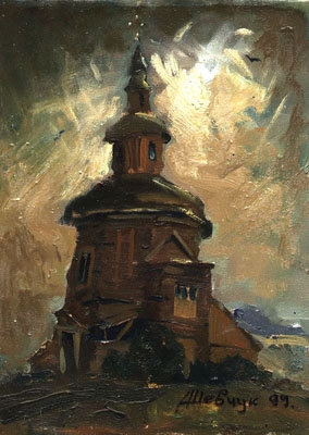 Андрей Шевчук. Старая церковь.(Седнев)