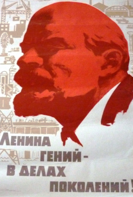 Lessegri. Lenin is a genius in the affairs of generations!