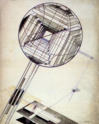 Gustav Klutsis. Design