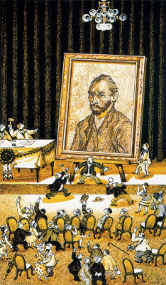 Хиро Ямагата. Большой портрет