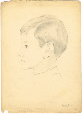 Unknown artist. Portrait of the artist's son