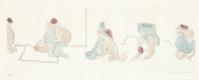 Dorothea Tunning. Japanese scene