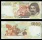 До 1994 года этот натюрморт Караваджо был изображен на итальянской банкноте.